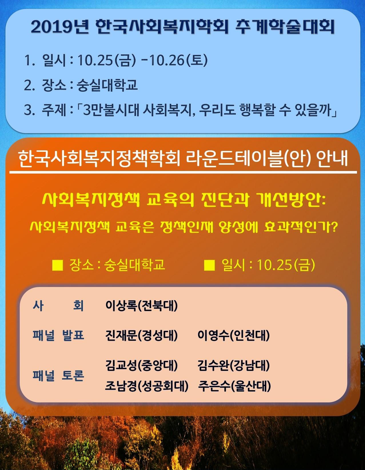 0121bdc497ec42ab454e33aeb7ba5f9c_1567858154_73.jpg